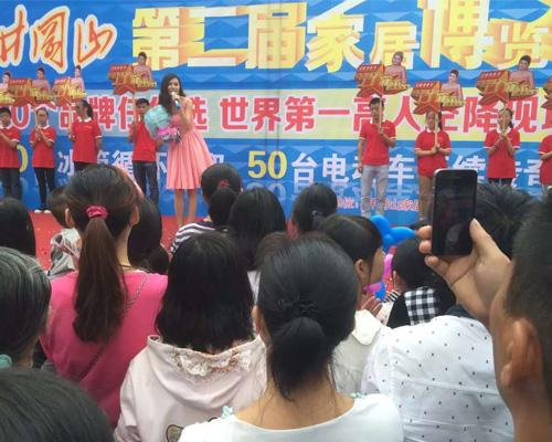 公司签约艺人高利虹出席新帝豪门业井冈山第二届家居博览会活动