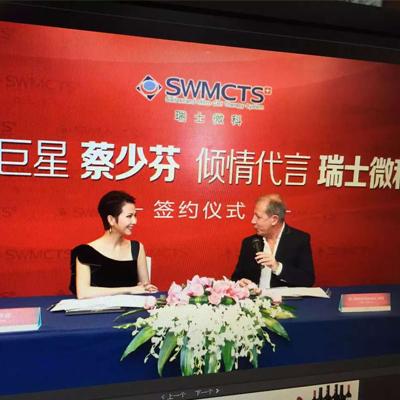 瑞士微科签约蔡少芬代言,欧洲抗衰老协会主席亮相签约仪式,共同开启中国女性年轻时代!